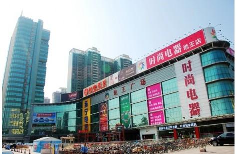 长安鼎峰公馆