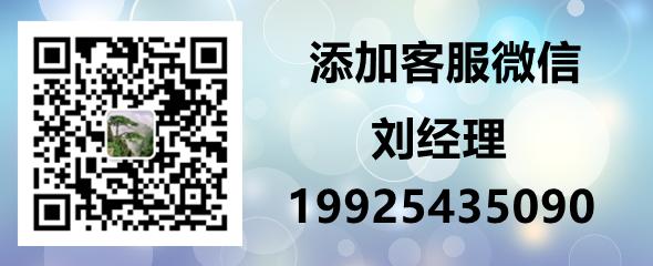 刘宏清微信图片_20210314110722