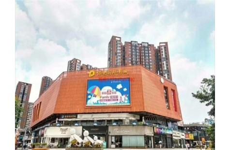 龙华清湖公馆
