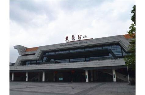 石龙江景苑
