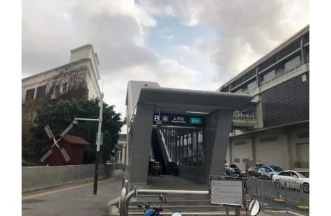 龙华西头鑫园