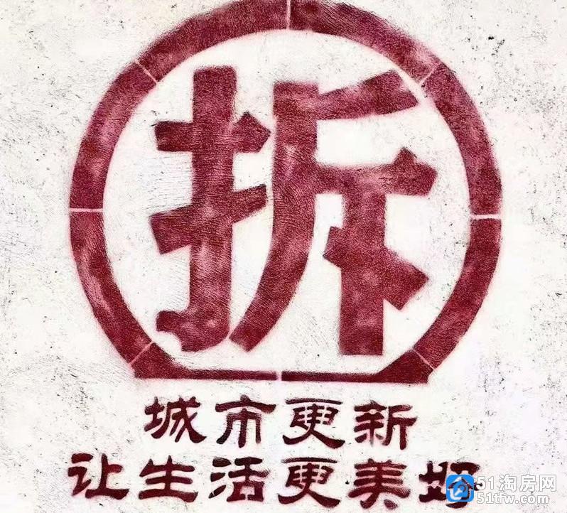 龙华上塘️西头鑫园