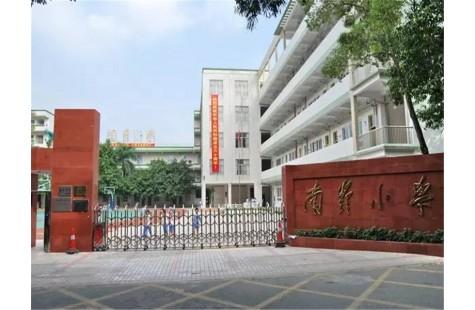 南岭阳光公寓
