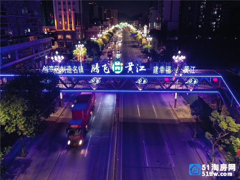 黄江小时代