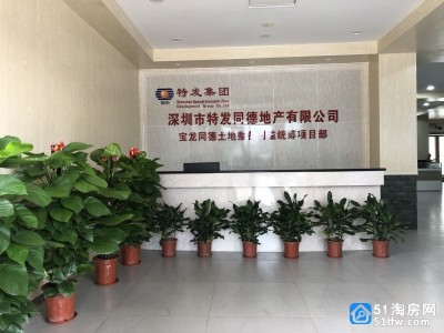 深圳龙岗同德社区回迁房,同德社区旧改回迁房,特发开发商直接签约