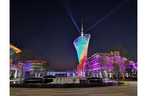 长安滨海湾未来城
