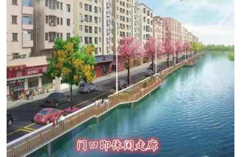 长安滨海湾家园