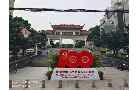 大岭山中心壹号